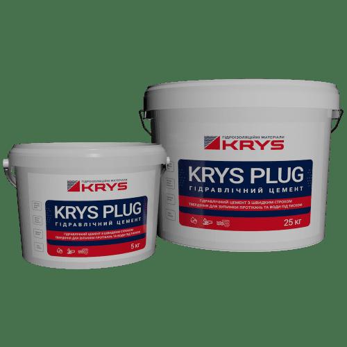 Гидропломба KRYS PLUG